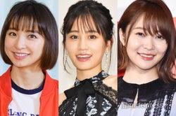 前田敦子結婚に篠田麻里子・指原莉乃ら48グループOG&メンバーが続々祝福