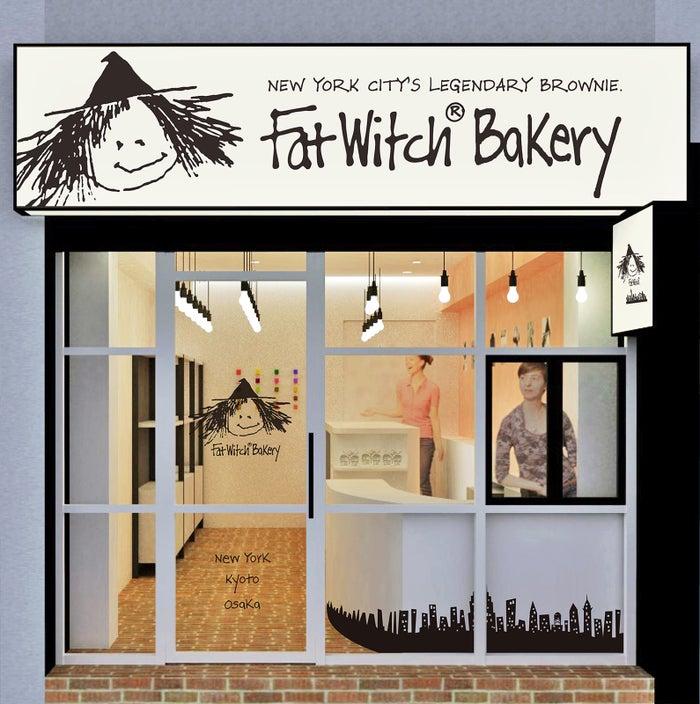 ファット・ウィッチ・ベーカリー/画像提供:リボン食品株式会社