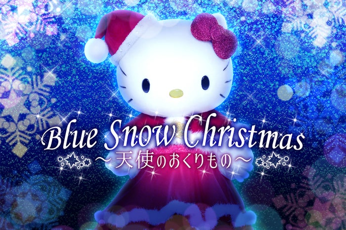 Blue Snow Christmas~天使のおくりもの~(C)2018 SANRIO CO., LTD.