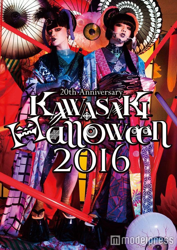 カワサキ ハロウィン2016(C)mika ninagawa, Courtesy of Tomio Koyama Gallery