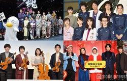 今年最も多くツイートされたドラマ・映画は?ランキング発表 <#Twitterトレンド大賞>