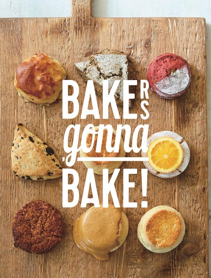 BAKERS gonna BAKE/画像提供:サザビーリーグ アイビーカンパニー