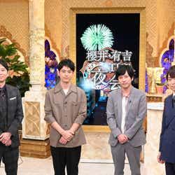 有吉弘行、妻夫木聡、二宮和也、櫻井翔(C)TBS