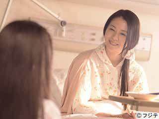 実写版「あの花」小泉今日子ら豪華キャスト発表