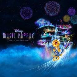ディズニー最新音楽ゲームアプリ『ディズニー ミュージックパレード』のテーマ曲 「ディズニー ミュージックパレード・ゲームテーマソング」 2021年3月8日にデジタル配信決定 2月25日からゲーム内には『美女と野獣』が新登場