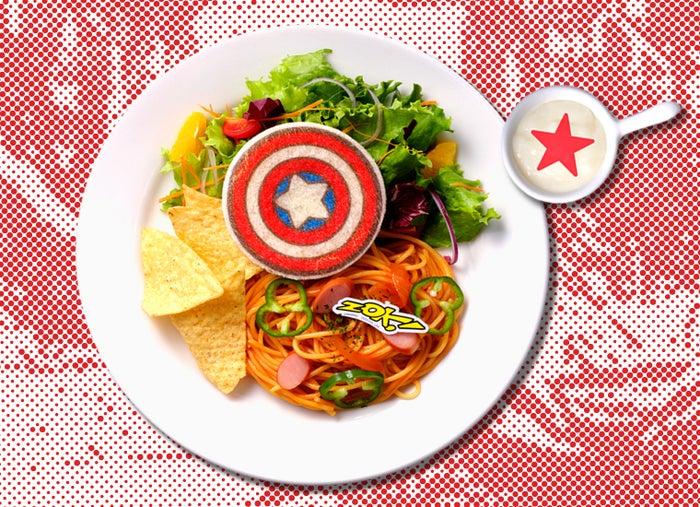 『キャプテン・アメリカ』アメリカン☆トマトパスタ 1,799円(C)2020 MARVEL