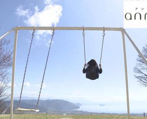 空に飛び出す映えるブランコ?関西の「密を避けて楽しめるスポット」