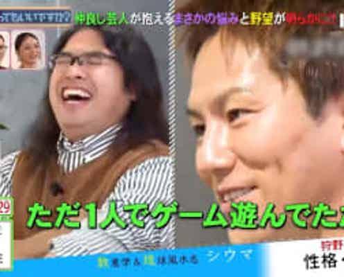 狩野英孝、YouTubeでのゲーム実況を終え「配信されてなかった」ことに気づく