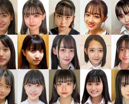 日本一かわいい女子中学生「JCミスコン2021」セミファイナリスト124人を発表<SNS審査結果>