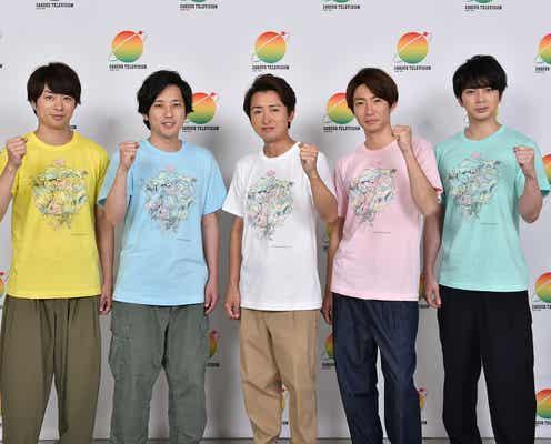 嵐・大野智デザイン「24時間テレビ」チャリTシャツお披露目 メンバーのイニシャルも