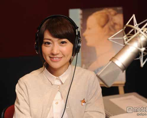 大島優子、新たな挑戦を発表 本人コメント到着
