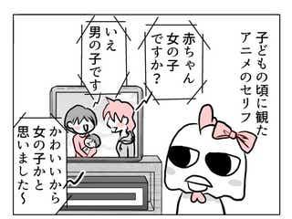 【後編:ママ友0人育児道】ママ友へ、言ってはいけない禁句とは? #4コマ母道場
