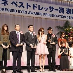 桐谷美玲、中村アン、乃木坂46らが受賞 「第28回 日本メガネベストドレッサー賞」