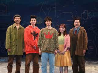 """辰巳雄大、役作りで一番参考になったのは""""姪""""の存在 「ぼくの名前はズッキーニ」開幕"""