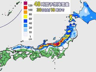 月末は再び冬の嵐 警戒が必要なエリアや時間について気象予報士が解説