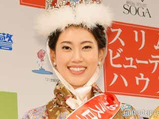 「2018ミス日本」グランプリ決定 ダンス世界大会優勝経験の美女<市橋礼衣>