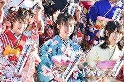 朝長美桜、川上千尋、小田彩加/AKB48グループ成人式記念撮影会 (C)モデルプレス