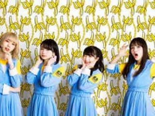 PARADISES、1stアルバム『PARADISES』より新曲「青い春」を先行配信
