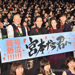 (左から)真利子哲也監督、一ノ瀬ワタル、池松壮亮、蒼井優、井浦新、新井英樹(C)モデルプレス