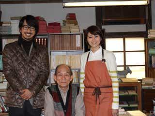 鈴木ちなみが笹野高史の孫役で『歴史秘話ヒストリア』に出演