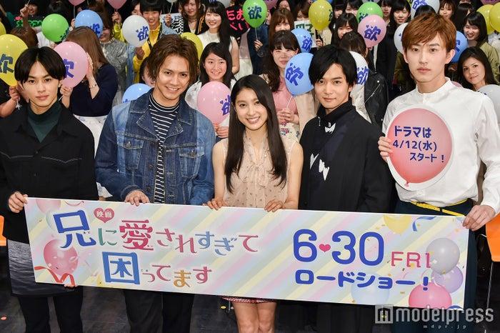 (左から)草川拓弥、片寄涼太、土屋太鳳、千葉雄大、杉野遥亮(C)モデルプレス