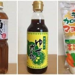 【業務スーパー】即リピ決定!ハイコスパでおいしすぎる調味料3選