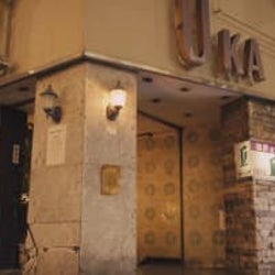 """""""丘""""なのに""""地下""""!?上野のレトロゴージャスな喫茶店「丘」をご紹介!『純喫茶に恋をして』より"""