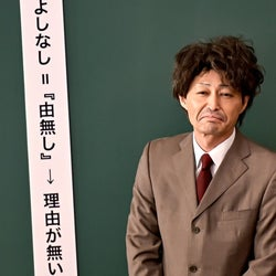 安田顕「ドラゴン桜」第9話より(C)TBS