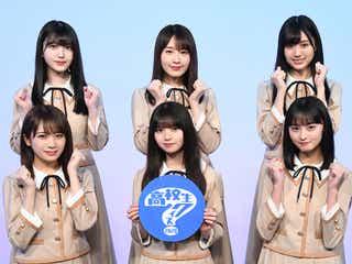 乃木坂46「高校生クイズ」予選大会で新曲初披露