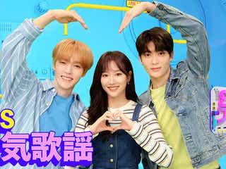 韓国の音楽番組視聴率No.1「SBS人気歌謡」日本最速で配信