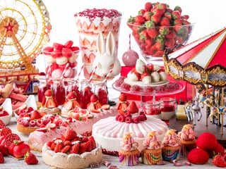 「苺ビュッフェ」で話題のヒルトン東京が今年も開催!ポップな苺スイーツに胸キュン