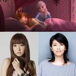モデルプレス - 「アナ雪」短編、松たか子・神田沙也加ら続投決定 「Let it go」に続く新曲で美声披露