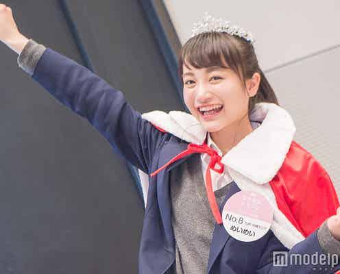 """新""""日本一かわいい女子高生""""めいめい、ネットの声は?「一瞬で惚れる」「抜群にカワイイ」と話題"""
