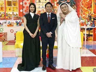 有吉弘行&夏目三久、マツコに直接結婚報告!『怒り新党』一夜限りの再結党
