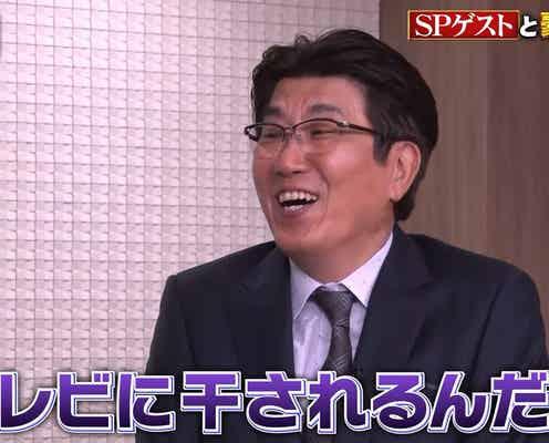 「こんなんだからテレビ干されるんだよ!」おぎやはぎ小木、石橋貴明に強烈ダメ出し