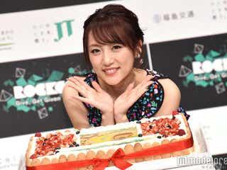 高橋みなみ、AKB48グループメンバーから祝福の声相次ぐ 小嶋陽菜ら元メンバーも