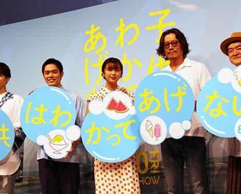 豊川悦司、上白石萌歌と泳ぐシーンは「萌歌ちゃんくらいの娘がいるので、父親にとっては理想のシーンです」