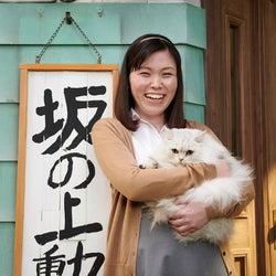 尼神インター・誠子、熱烈アピールでドラマ出演決定 今後の野望は?<僕とシッポと神楽坂>