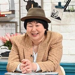 タワマン最上階に住むのはどんな人!?大島美幸、驚愕の総資産に衝撃!『それって!?実際どうなの課』