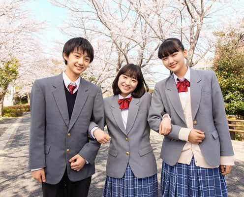実力派の14歳・田牧そらがドラマ初主演 櫻坂46山崎天・大西利空と挑む<こころのフフフ>
