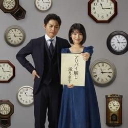 浜辺美波、新ドラマで名探偵に!安田顕と凸凹バディで謎解きに挑む