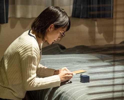 """剛力彩芽""""明子""""から見た新たなストーリーが始まる!三浦貴大""""敏郎""""からもらった指輪をじっと見つめる…<彼女のウラ世界>"""