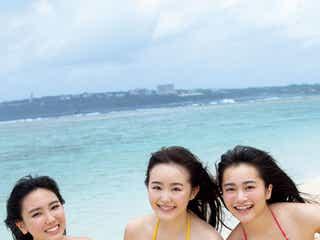 沢口愛華・福田愛依・伊藤小春、フレッシュな水着姿で美バストくっきり