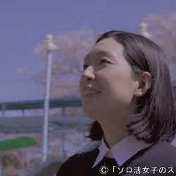 """モデルプレス - 江口のりこ""""恵""""、カップルを横目にソロで動物園を堪能!夜の水族館ではビールを…"""