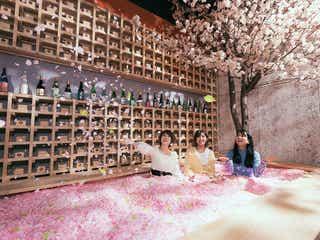 「サクラチルバー2020」桜舞い散る花見バーが渋谷に、120万枚の花びらに埋もれる桜プールも