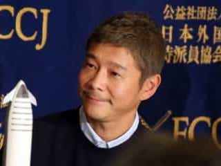 前澤友作氏、新会社で再び社員募集 破格の年収に「すごすぎる」 スタートトゥデイの前澤友作社長が新たな職種で社員募集を発表した。