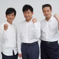 TOKIO、日テレ系新キャンペーンのパーソナリティに就任