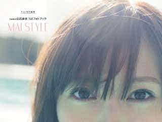 乃木坂46白石麻衣「2015年の一大プロジェクト」内容が明らかに
