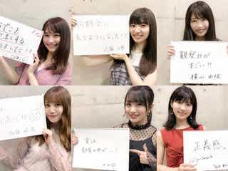 AKB48高橋朱里、メンバーが素顔を暴露<曖昧な自分>