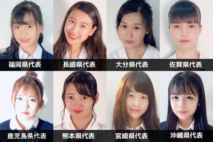 「女子高生ミスコン2018」九州・沖縄エリア都道府県代表